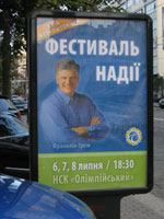 Festival of Hope by Franklin Graham - street banner