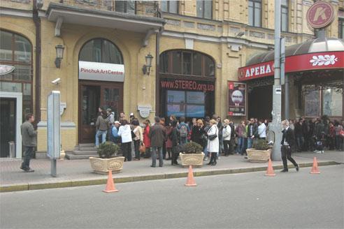 Киев, Бессарабка, пятница, 6 часов вечера