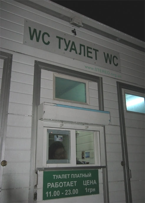 WC enterprise surely needs a camera for security