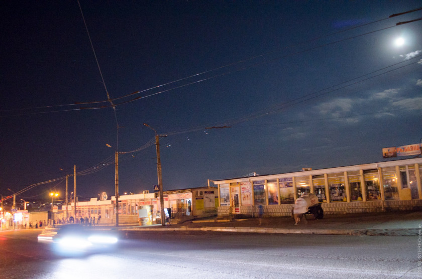 Луна над 5-м километром Балаклавского шоссе