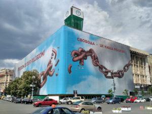 Главная религия Украины