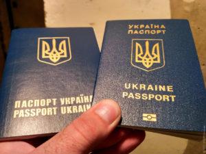 Новая версия украинского загранпаспорта заметно плотнее и солиднее