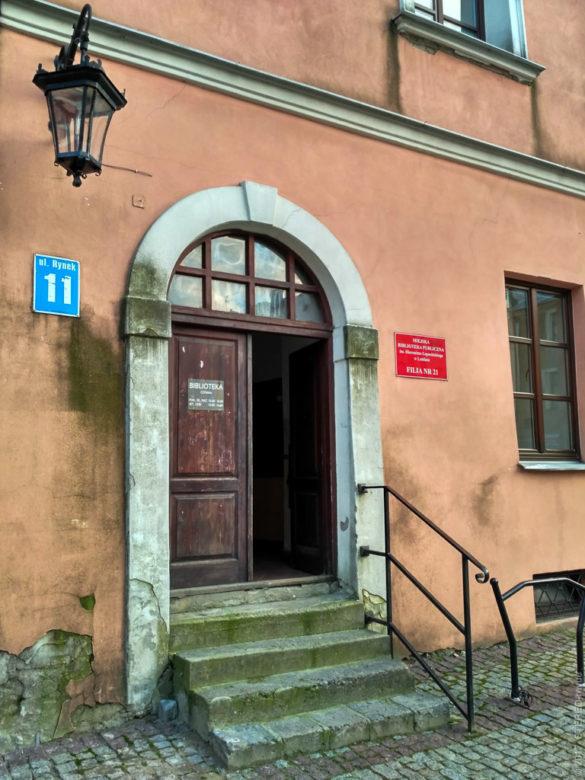 Городская публичная библиотека в Люблине