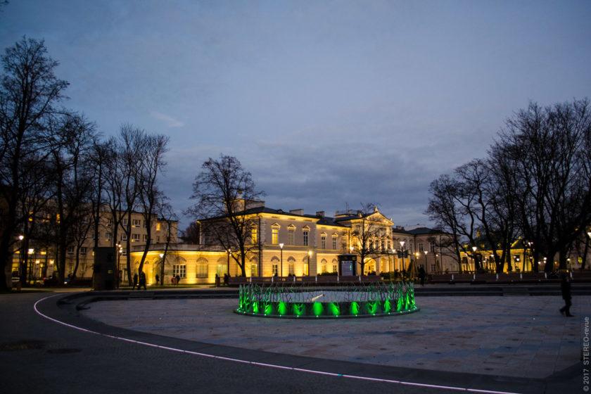 Фонтан перед дворцом Любомирских
