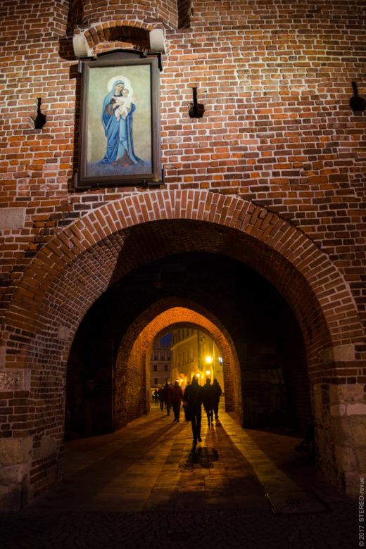 Арка Краковских ворот