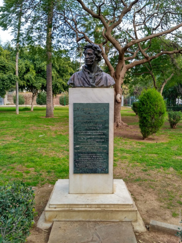 Правительство Москвы установило в городском парке Лимасола памятник Пушкину. Его нет на картах Гугл, поэтому было особенно интересно отыскать его.