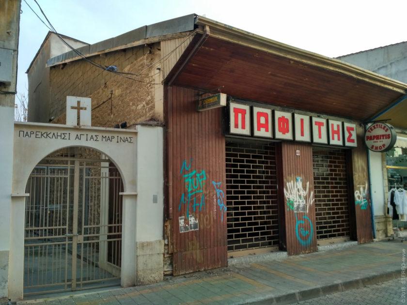 Часовня святой Марины и магазин тканей по соседству.
