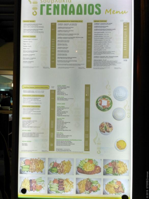 Пафос встречает типичным уличным меню - σουβλακι (шашлычок),  γυροσ (шаурма), пива, вина, напитки, салаты.
